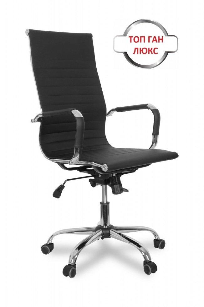 Кресло руководителя College CLG-620 LXH-A, черное фото