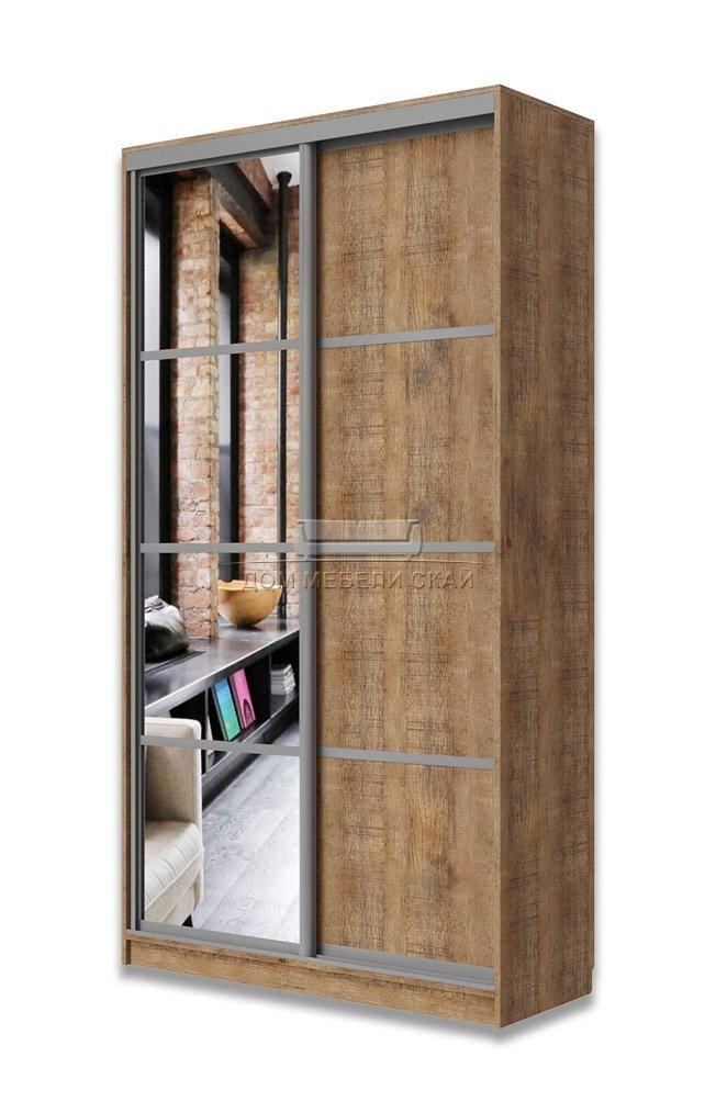 Шкаф-купе Юпитер 2-дверный с зеркалом 1300 (глубина 450, высота 2200), дуб самбал - купить за 22190 руб. в Москве (арт. B10019761) | Дом мебели Скай