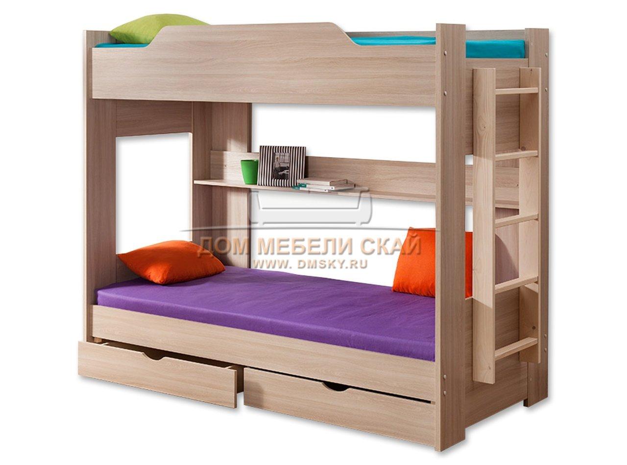 Двухъярусная Кровать Диван  В Москве