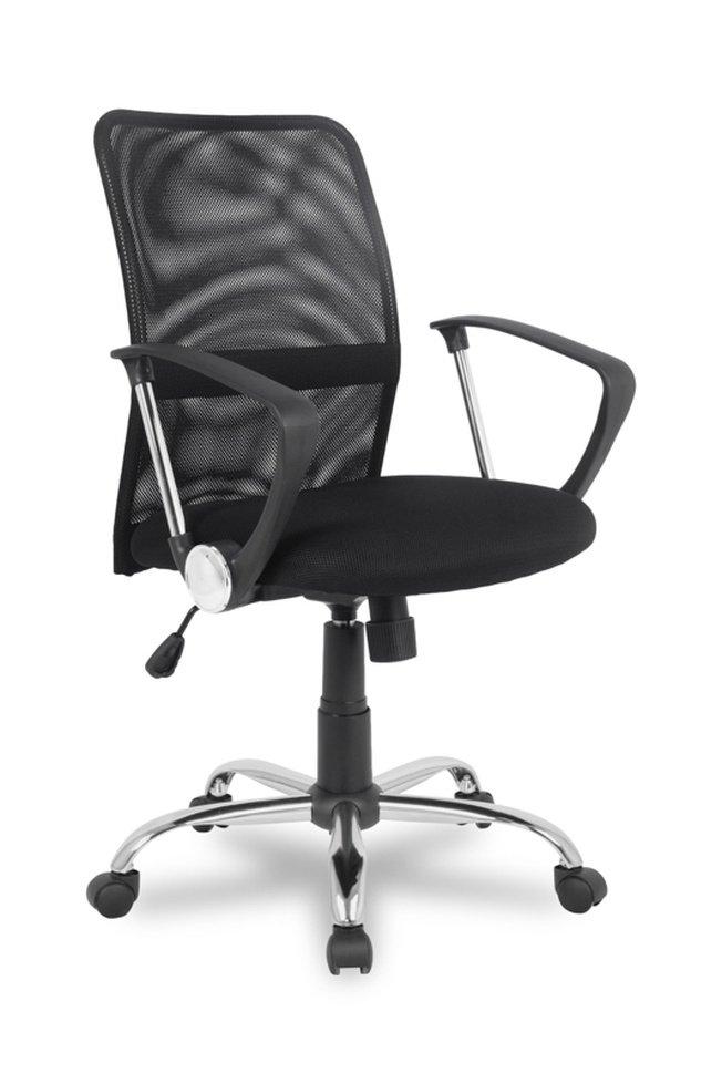 Офисное кресло College H-8078F-5, черное фото