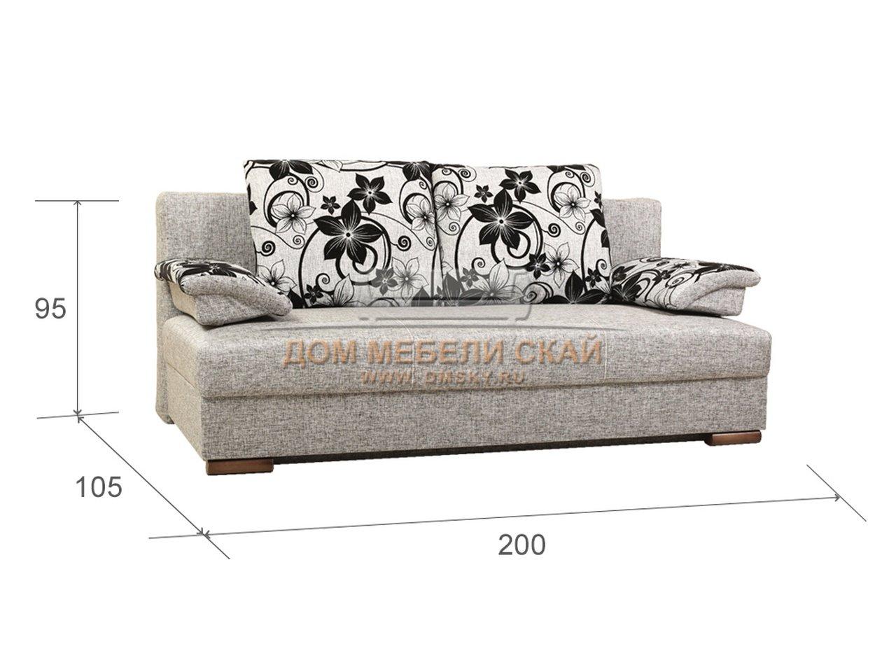 Кровать лира от производителя