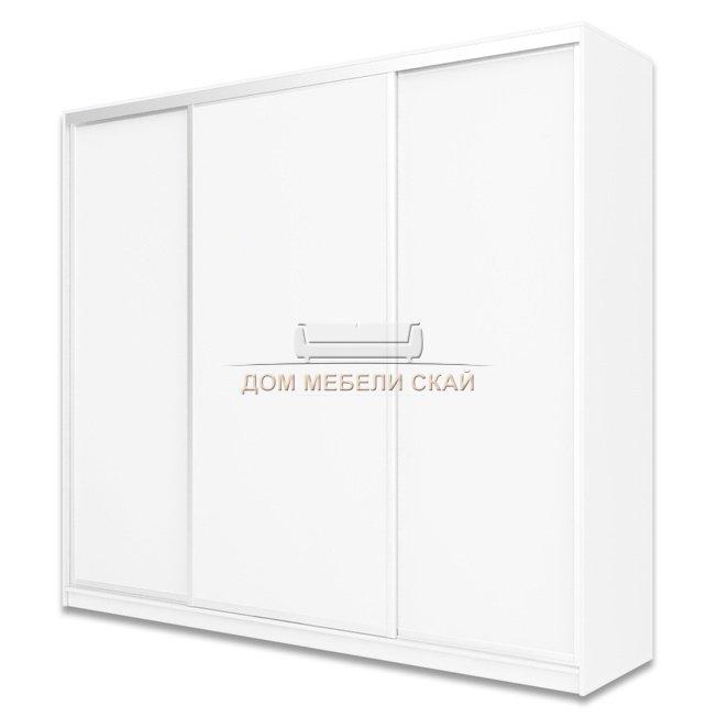 Шкаф-купе Юпитер 3-дверный без зеркала 2500 (глубина 450, высота 2200), белый - купить за 19690 руб. в Москве (арт. B04025148) | Дом мебели Скай