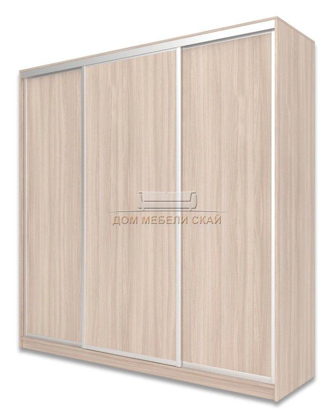 Шкаф-купе Юпитер 3-дверный без зеркала 2100 (глубина 450, высота 2200), ясень светлый - купить за 19490 руб. в Москве (арт. B04025010) | Дом мебели Скай