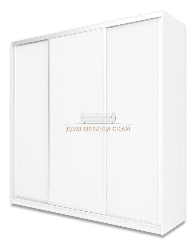 Шкаф-купе Юпитер 3-дверный без зеркала 2100 (глубина 450, высота 2200), белый - купить за 17890 руб. в Москве (арт. B04025012) | Дом мебели Скай