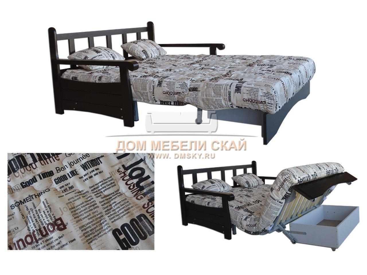 купить диван кровать аккордеон массив 1500 в интернет магазине от