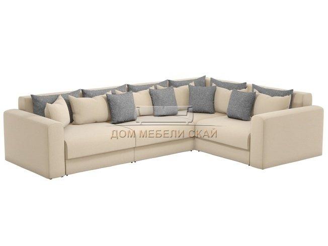 Угловой диван-кровать правый Мэдисон Long, бежевый/серый/рогожка - купить за 49800 руб. в Москве (арт. B10025284) | Дом мебели Скай