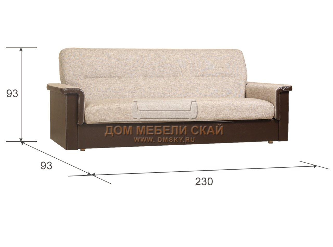 Диван кровать от производителя с доставкой