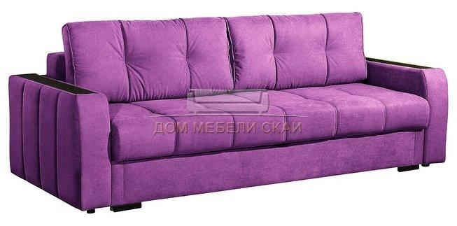 Диван-кровать Бостон, фиолетовый - купить за 42590 руб. в Москве (арт. B10004064) | Дом мебели Скай