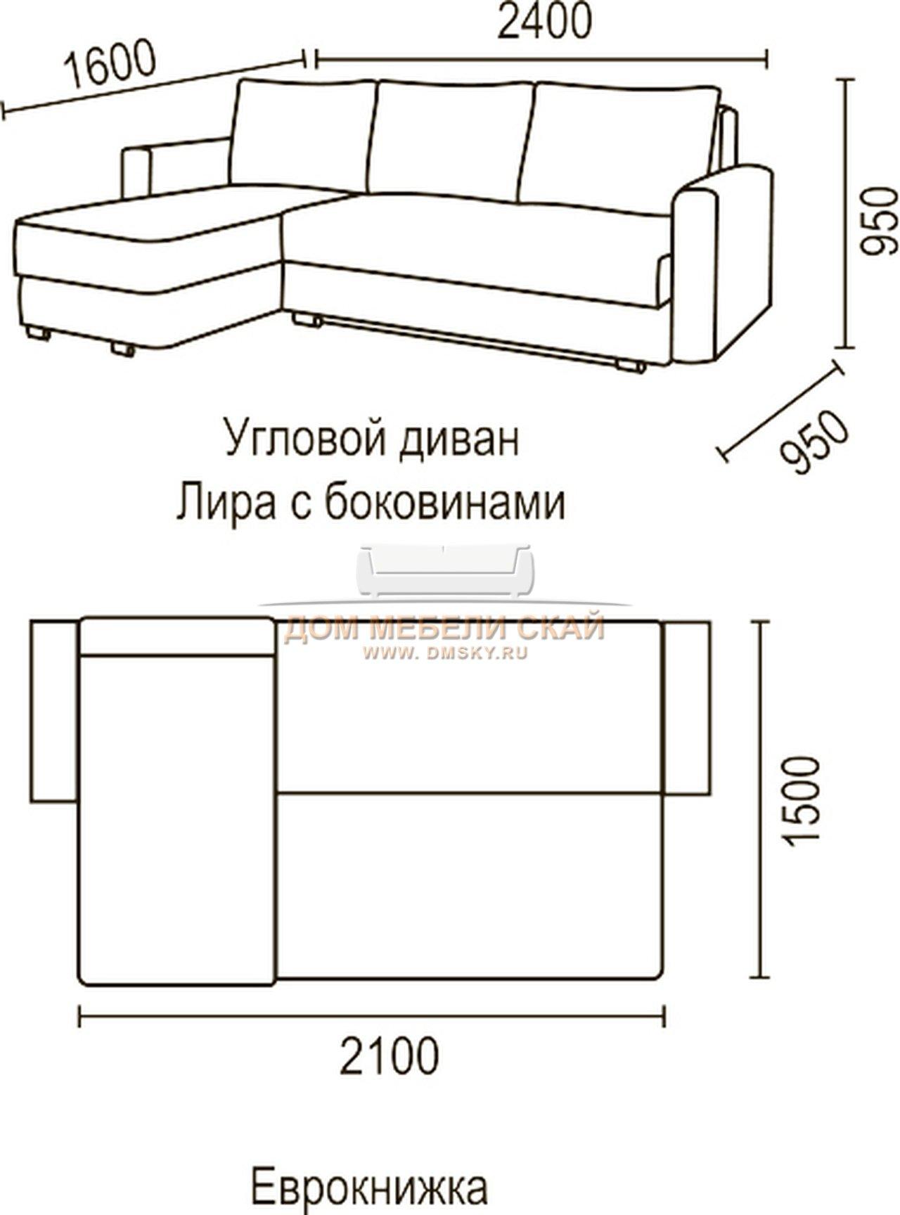 Схема углового дивана еврокнижка