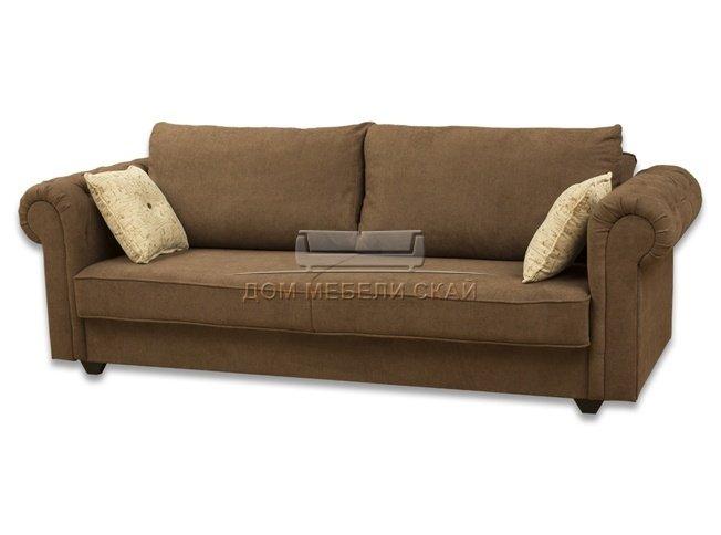 Диван Берг, коричневый - купить за 32210 руб. в Москве (арт. B0001804) | Дом мебели Скай